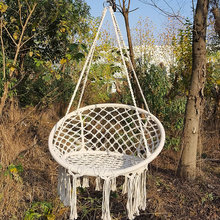 Hammock Chair Swing-Rope Garden-Seat Hanging Outdoor Bar Safe No-Sticks Beige Collapsible