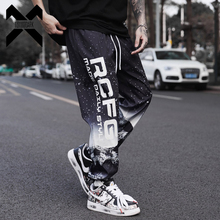 11 BYBB'S DARK Mens Joggers Hip Hop Streetwear Starry Sky Pants Men Harajuku 2020 Fashion Polyester Ankle-length Pant Male XN56