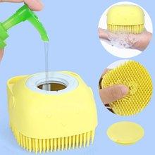Yaratıcı silikon banyo fırçası duş jeli sıvı pet evrensel bebek duş fırçası çok fonksiyonlu şampuan masajlı duş duş fırçası