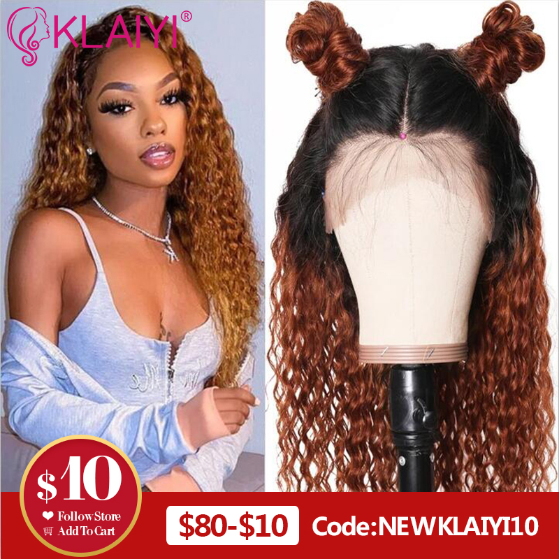 Klaiyi Hair Curly Hair Lace Front Wigs 13*4 Inch Remy Hair TB30/Purple Pre-Plucked 150% Denisty Human Hair Wig 10''-24''