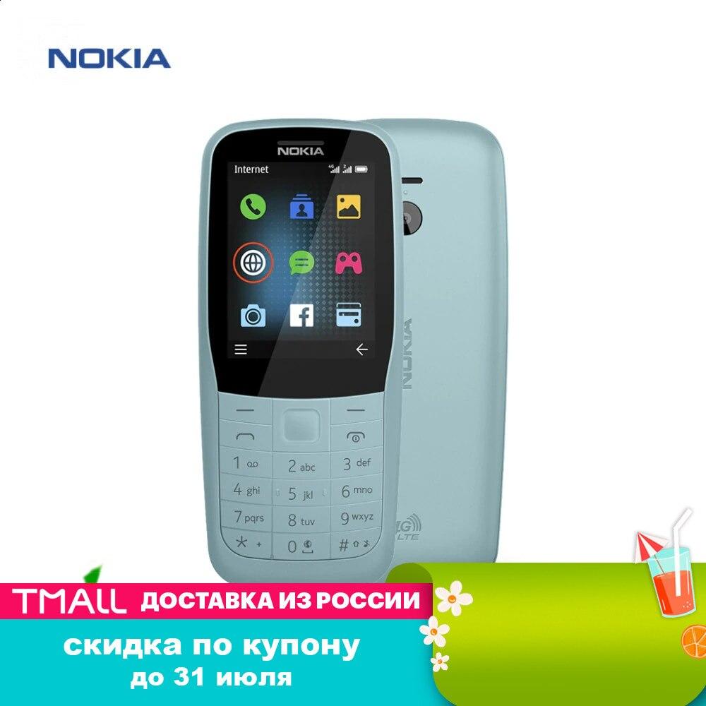 Mobile Phones Nokia NOKIA-220 Telecommunications devices telephones push button 220 4G 16QUEB01A08 16QUEL01A08