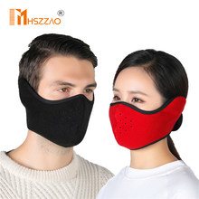 Winter Outdoor Ski Mask Cycling Riding Warm Riding Mask Headgear Windproof Mask Ear Protection Mask
