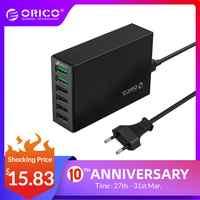 QSL-6U ORICO 6 Ports QC2.0 chargeur USB rapide chargeur de téléphone portable pour Samsung Huawei LG Iphone adaptateur prise ue/usa/royaume-uni/AU