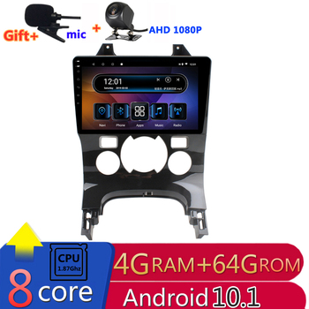2 din 8 core android 10 car radio auto stereo for Peugeot 3008 2009 2010 2011 2012 13 2015 navigation GPS DVD Multimedia Player цена 2017
