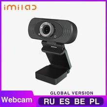 1080P Камера веб-камеры 2MP микрофон usb-веб-камера HD играть и подключите настольных Smart Tv для потокового видео вызов конференции