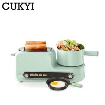 CUKYI Multifunctional breakfast making machine High quality household toaster Hot Pot Boiler Frying Pan food Steamer egg boiler 1