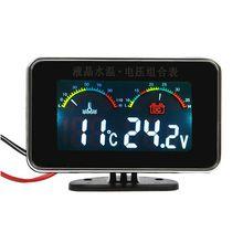 12V/24V LCD do samochodu termometr wodny termometr woltomierz 2w1 Temp. I miernik napięcia 17mm czujnik