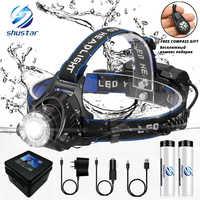 LED phare de pêche phare T6/L2/V6 3 Modes Zoomable étanche Super lumineux camping lumière alimenté par 2x18650 batteries