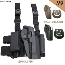 Pistol-Gun Holster Airsoft Case Military-Shooting Tactical Hunting M9 92/96