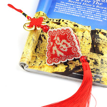 Ddecoration Car Key Chain Accessories Stamped Crafts DIY Printed Cross-Stitching-Kit Embroidery Stich-Bead Needlework DM-019