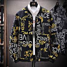 spring Quality Men's Camouflage Zipper Jackets Male Coats fashion Camo Jacket Hip Brand Clothing Autumn Outwear Plus Size 3XL