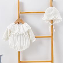 Baby Girl pajacyki i kapelusz dziewczynka z długim rękawem pajacyki 2020 wiosna jesień ubranie dla dziewczynki noworodka pajacyki ubrania tanie tanio campure COTTON Stałe O-neck Swetry Dziecko dziewczyny Pełna GZ49 Pasuje prawda na wymiar weź swój normalny rozmiar