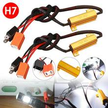 2 Pcs H7 50W 6Ω Led Canbus Belastingsweerstand Waarschuwing Canceler Decoder Licht Foutloos Auto Led Licht Belasting weerstand Auto Accessoires