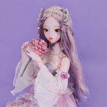 Dream Fairy 1/3 BJD Princess Dress 62cm Ball Jointed Dolls Full Set French Style Costume Makeup BJD Dolls for Girls SD MSD