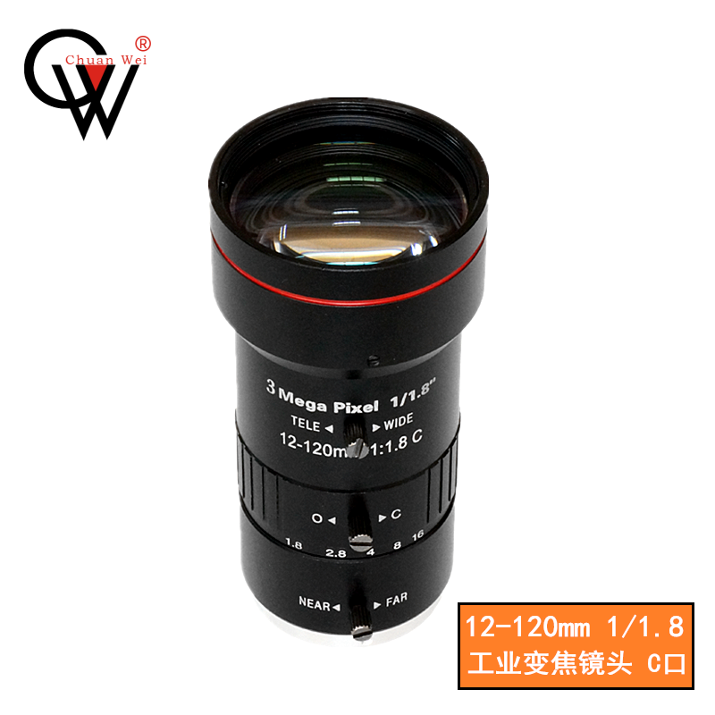 Machine Vision Telephoto 12-120mm Industrial Lens 1/1.8 Inch HD FA Zoom Low Distortion C-port Lens