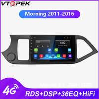 Vtopek Android Auto radio für KIA PICANTO Morgen 2011-2016 Radio Tuner auto stereo DSP RDS Bluetooth 4G netcom WIFI Funktion