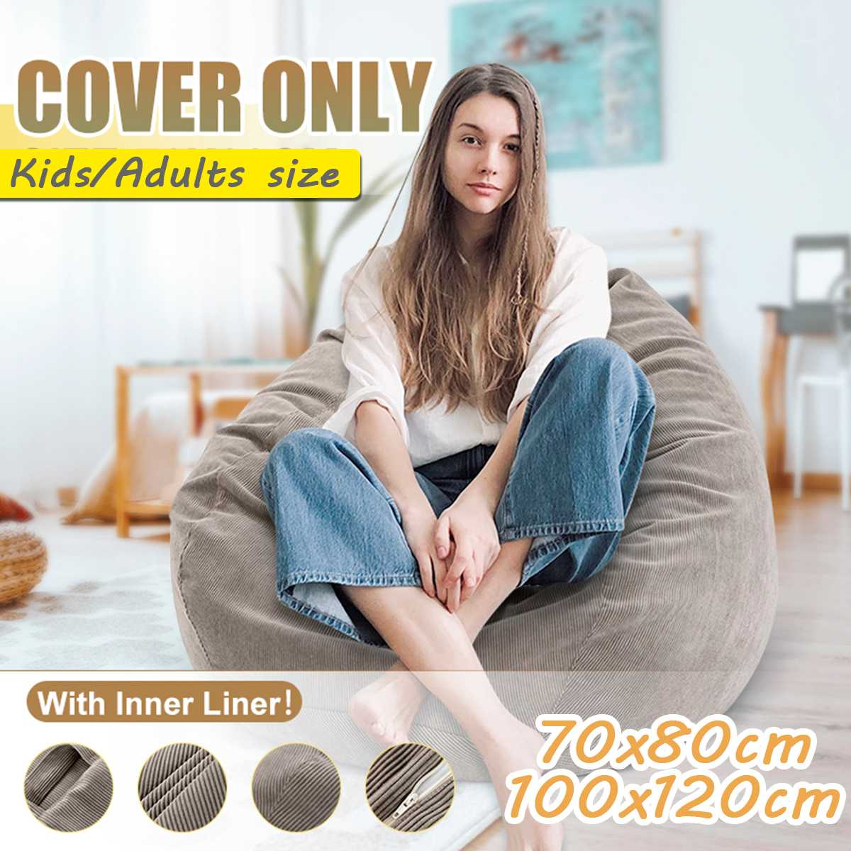 Kid/Audult Lazy Sofas Cover Chairs Cover With Inner Liner Warm Corduroy Lounger Seat Bean Bag Pouf Puff Couch Tatami Living Room