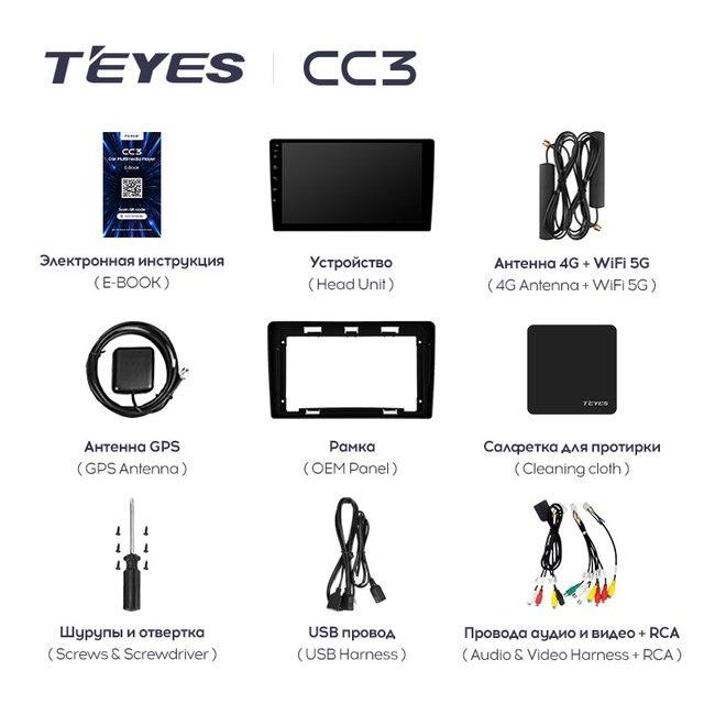 TEYES CC3 Штатная магнитола For Хендай Н1 TQ For Hyundai H1 TQ 2007 - 2015 до 8-ЯДЕР, до 6 + 128ГБ 27EQ + DSP carplay автомагнитола 2 DIN DVD GPS android 10 мультимедиа автомобиля головное устройство 6