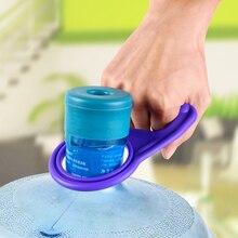 1 шт. горячий канистра для бутилированной воды ведро ручка воды расстраивать бутылки воды носить с водой ручкой ведро