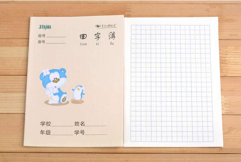 5 Pcs/set ,Chinese Hanzi Exercise Book For Kids And Baby,  Chinese Rice Workbook ,characters Writing Book For Children