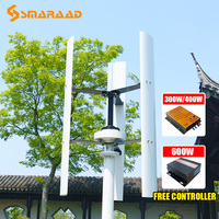 Roof Mounted Windmill 300w 400W 600w 12v 24v 48v Vertical Axis Wind Turbine Generator With Free Low Wind Speed MPPT Controller