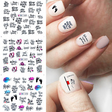 11pcs Nail Stickers Set Sexy Girl Water Transfer Decals Tattoos Sliders Manicure Russian word Series Mixed Design Water Decal