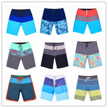 900 Colors Boardshorts Swimwear 2020 Brand Dsq Phantom Turtle Beach Board Shorts Men Elastic Spandex Skateboard Male Beachwear(China)
