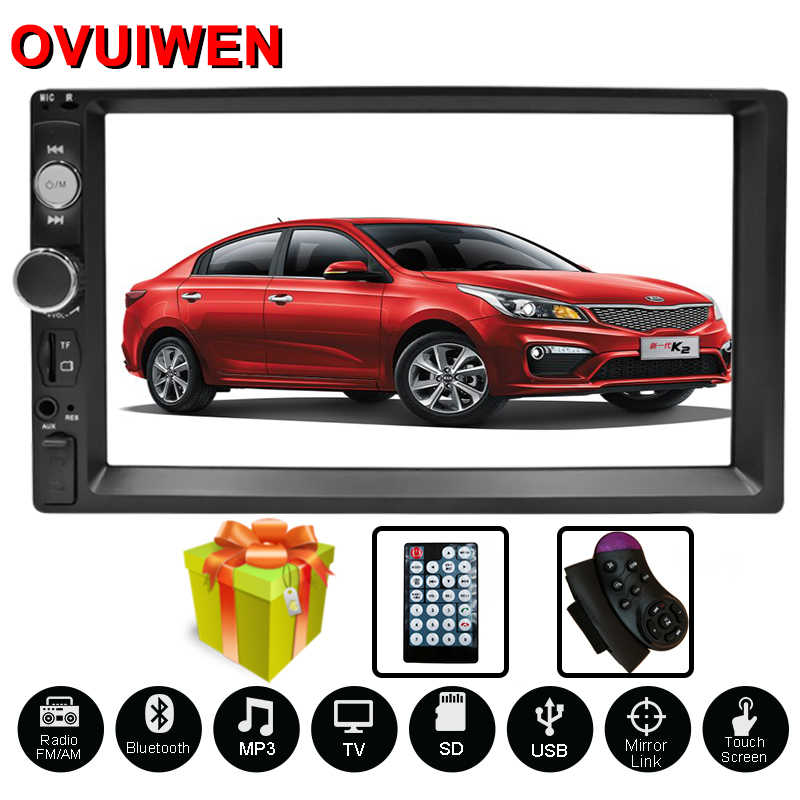 "2 Din coche Radio autorradio 7 ""HD reproductor Multimedia pantalla táctil audio de coche estéreo MP5 Bluetooth USB TF FM cámara doble Din"