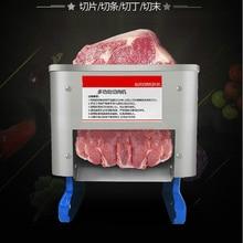 Коммерческая овощерезка из нержавеющей стали, полностью автоматическая, 850 Вт, Ломтерезка для нарезки мяса, электрическая овощерезка, мясорубка