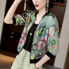 Women Baseball Coat 2021 Spring Summer Sun Protection Printed Jacket Lady Thin Tops Plus Size 5XL Three Quarter Sleeve Clothing