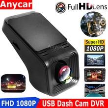Adas 1080p traço cam dvr traço câmera do carro dvr dashcam android dvr gravador de carro traço cam noite versão 1080p gravador de câmera do carro