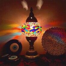 Lámpara de mesa mosaico, estilo turco, vintage, art Decó, lámpara de mesa hecha a mano, lámpara romántica para cama, lámparas con mosaicos