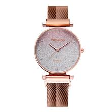 цены New Luxury Rose Gold Women Watches For Women Magnet Quartz Wristwatches Ladies Fashion Diamond Waterproof Clock relogio feminino