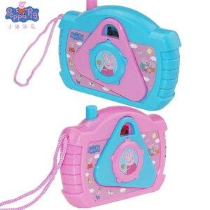 Świnka Peppa mała dziewczynka George zabawka Mini kreskówka zmienny wzór aparat kalejdoskop różowa świnia mała dziewczynka zabawki dla dzieci na prezent