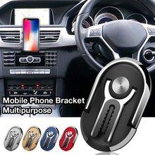 Многофункциональный держатель для мобильного телефона на 360 градусов, автомобильный держатель на вентиляционное отверстие, подставка, вращающийся магнитный держатель телефона с кольцом на палец, кронштейн