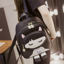 цена на Trendy Casual Simple PU Leather Backpack for school teenage girls Campus College School backpacks Girls School Bag shoulder bags