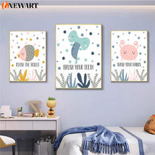 Картина на холсте для детской комнаты с подводной лодкой