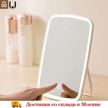 Светодиодное зеркало для макияжа YOUPIN Jordan judy, интеллектуальное портативное настольное светодиодсветильник щение, портативное складное зеркало с подсветкой, расческа для рабочего стола в общежитии