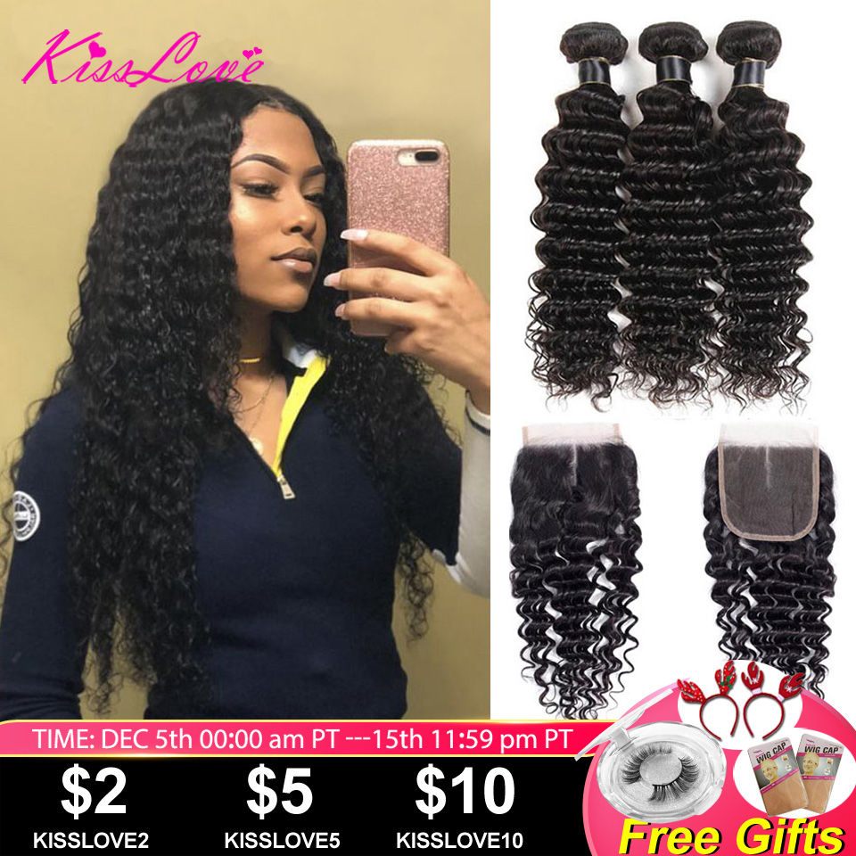 Kiss Love Brazilian Hair Deep Wave Bundles With Closure Human Hair Weave 3 Bundles With Lace Closure Middle Ratio Remy Hair