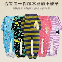 Spring, autumn and winter boys and girls fleece jumpsuit childrens XL pajamas baby clothes romper does not include foot bodysui