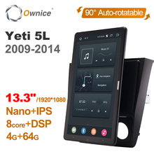 Android 10.0 Ownice Car Radio 1din for Skoda Yeti 5L 2009-2014 Car Auto Audio Video System