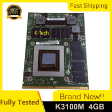 Brand New Quadro K3100M K3100 GDDR5 4Gb Video Graphics Card N15E-Q1-A2 Met X-Beugel Voor Dell M6700 M6800 hp 8740W 8760W