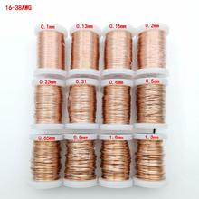 0.13mm 0.25mm 0.51mm 1mm 1.25mm copper wire Magnet Wire Enameled Copper Winding wire Weight цены