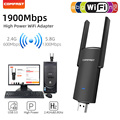 WIFI adapter USB wireless 1900Mbps Network Card 650Mbps PC Wifi Dongle USB LAN Ethernet Dual Band 2.4G 5.8G wifi receiver for pc