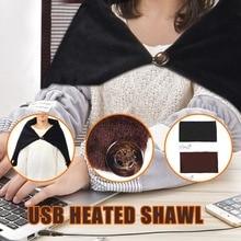 Carro de escritório preto aquecimento elétrico cobertor almofada ombro pescoço aquecimento móvel xale usb macio 5 v 4 w inverno macio aquecido quente