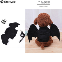 Halloween Pet Toy Costume bat wings Decorative props Suitable for Cat dog and Small pet Funny clothing rope