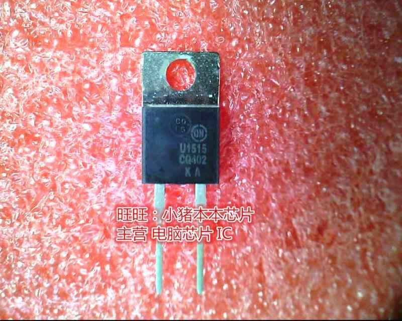 Новый MUR1515G U1515 TO220AC Гарантия качества в наличии на складе