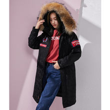 down jacket hooded, Korean coat, winter coat for women, with raccoon fur collar, Sports Park, Canada, Parks,(China)