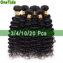 Onetide оптовая продажа глубокая волна волос пряди предложения