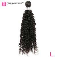 DreamDiana Remy pelo brasileño Pelo Rizado mechones Color negro Natural 8